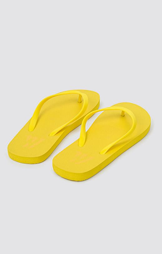 Żółte japonki WÓLCZANKA